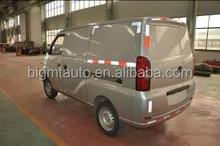 plug-in electric passenger van sale