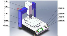Good quality 3 axis epoxy resin dispenser . automatic 3 axis glue dispenser