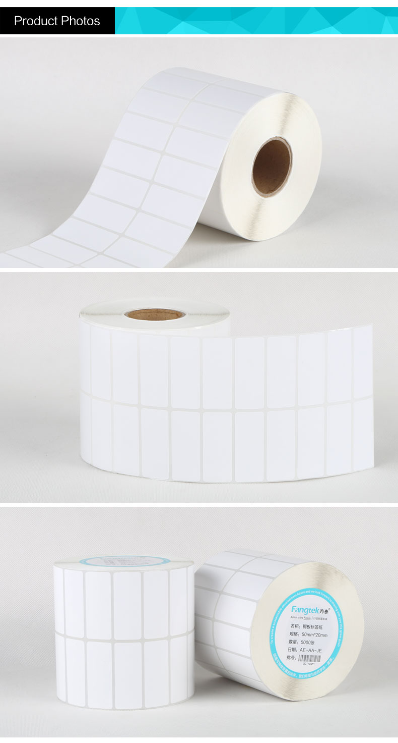 Как сделать клейкую сторону для наклейки