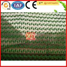 100% HDPE Shade Net, Decorative Shade Net Cloth, Sun Protection Net