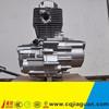 150Cc Engine Loncin Engine