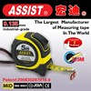 Popular classical best quality water proof measure tape brand 3m stainless steel meter or inch measuring tape