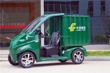 M CE certificado China hizo 4 1 asiento eléctrico pequeño móvil de supermercado carros