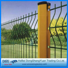 alibaba express Green coated welded metal fencing panels /Green powder bending garden fencing(high quality)