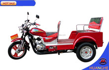 150CC The Newest 3 wheel taxi Tricycle (HH150ZK-1)