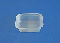 disposable beige packing fruit tray for sale