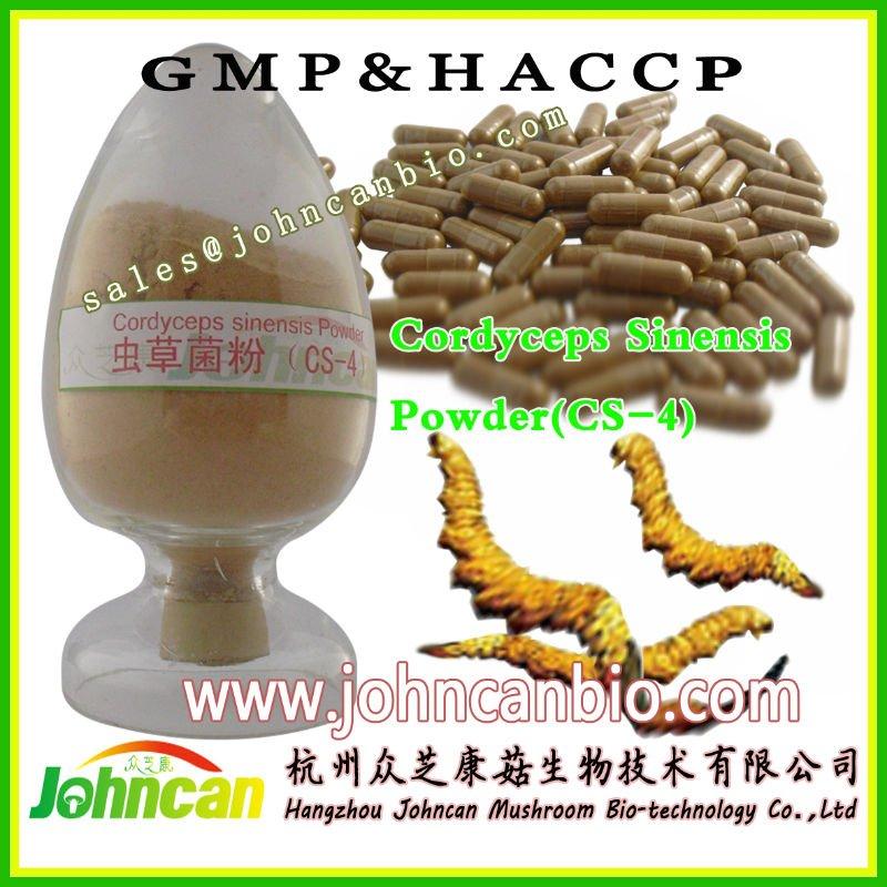 100% натуральный Кордицепс полисахарид экстракт