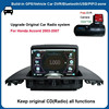 FACTORY direct sales No Disk Upgrated Multimedia Radio Win ce 6.0 system Car DVD GPS for Honda Accord 2003-2007