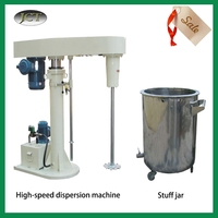 Good Quality Industrial Double Shaft Disperser for Dye,Paint,Coating Material,Cosmetics