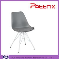 AH-1002W Anji Hot Selling White Metal Grey Modern Furniture Dining Chair