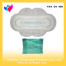 OEM brand sanitary pads , hygiene products, women pads