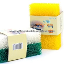 magic cleaning loofah sponge scrubber for kitchen 026