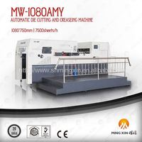 High precision label rotary die cutting machine with CE standard