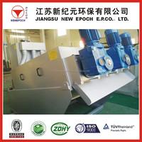 Multi-plate Screw Press used in palm oil sludge treatment