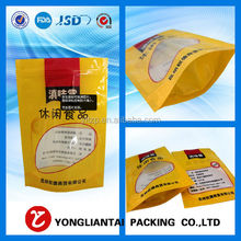 Custom wholesale soft plastic packaging