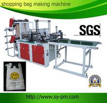 FQCT-700 model plastic bag making machine supplier