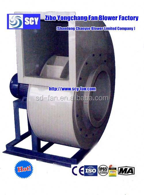 Hot Air Duct Fans : Centrifugal fan for factory exhaust air duct