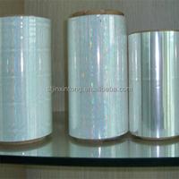 Printable Adhesive Transparency Film/Bopp Lamination Film/Self Adhesive Transparent Holographic Film