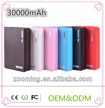 antivirus protection free download for power bank 30000mah