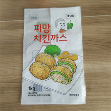 Packaging food &snack manufacturer PLASTIC BAG POUCH