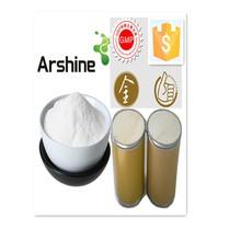La clorhexidina 55-56-1 hcl