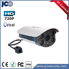 alarm camera with 4 IR lamps to night vision imaging for home guard camera