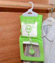 Convenient high absorbent rate moisture absorb bag for household made in china
