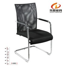 computer office chair/ modern style office chairs/modern office folding furniture H-292