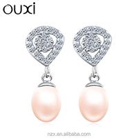 OUXI korean style 925 silver pearl long fashion drop earring Y20271