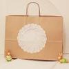 High Quality Custom Made Brown Kraft Paper Bags