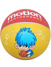 SIZE 3 Rubber Mini Basketball