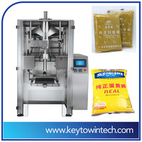 vacuum paste packing machine