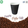 high quality printed disposable double wall paper coffee cups wave ripple paper cup paper dessert cups
