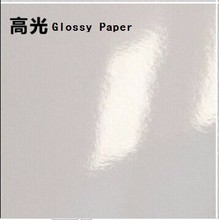 A4 260gsm RC Glossy photo paper 20 sheets/pack high resolution color printing paper
