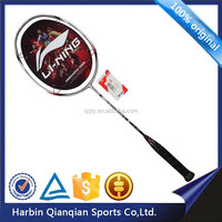 Li ning AYPF 292-1 best cost effective badminton racket for gifting