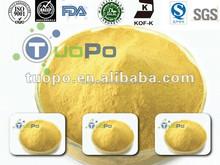 ISO 9000 HACCP GMO free factory price yeast powder