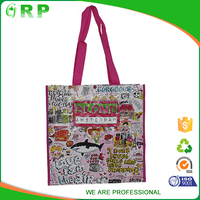 Multicolor series biodegradable standard size pp woven shopping bag