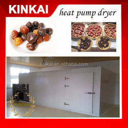 industrial dehydrator/ fruit food dehydrator/ food drying machine