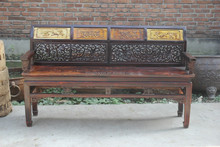 Chinese antique style hand carved solid wood sofa set