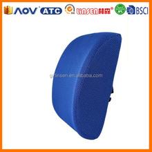 Care design back cushion,high quality memory foam lumbar cushion,fashion square cushion