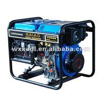 KDE2500E/AC Single phase 50HZ/2KW key start portable diesel generator for home use