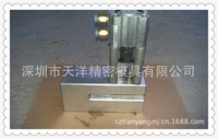 Butterfly hole punching machine for blister card