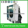 Professional various laundry used dry cleaning machine
