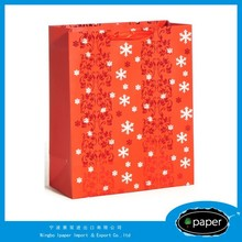 2015 Popular happy birthday new design nice paper box with High quality and Low Price