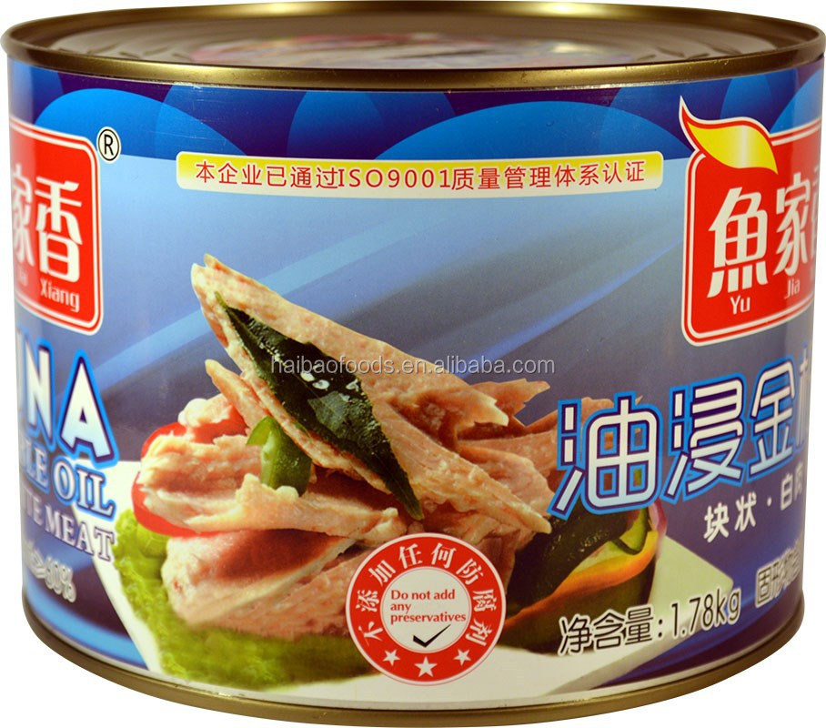 Canned tuna buy canned tuna brands product on for Tuna fish brands