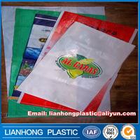 China low price pp salt bag/sack,salt packing bag,25kg 30kg 40kg 50kg plastic packing bag for grain sugar fertilizer cement sand