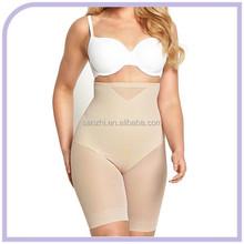 Seamless Ultra Slim Lift Shaper Full Body Shaper Underbust Firm Control Underwear