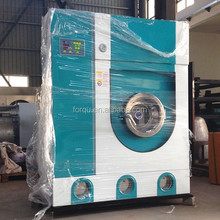 forqu new design 8kg perc dry clean machine for garment