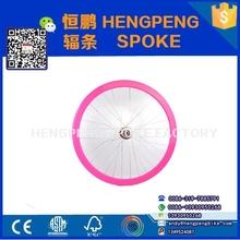 China wholesale bicycle wheel parts/14g bike spoke