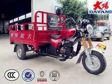 2015 lastest tricycle with cargo made in china 150cc -300cc air cooled engine